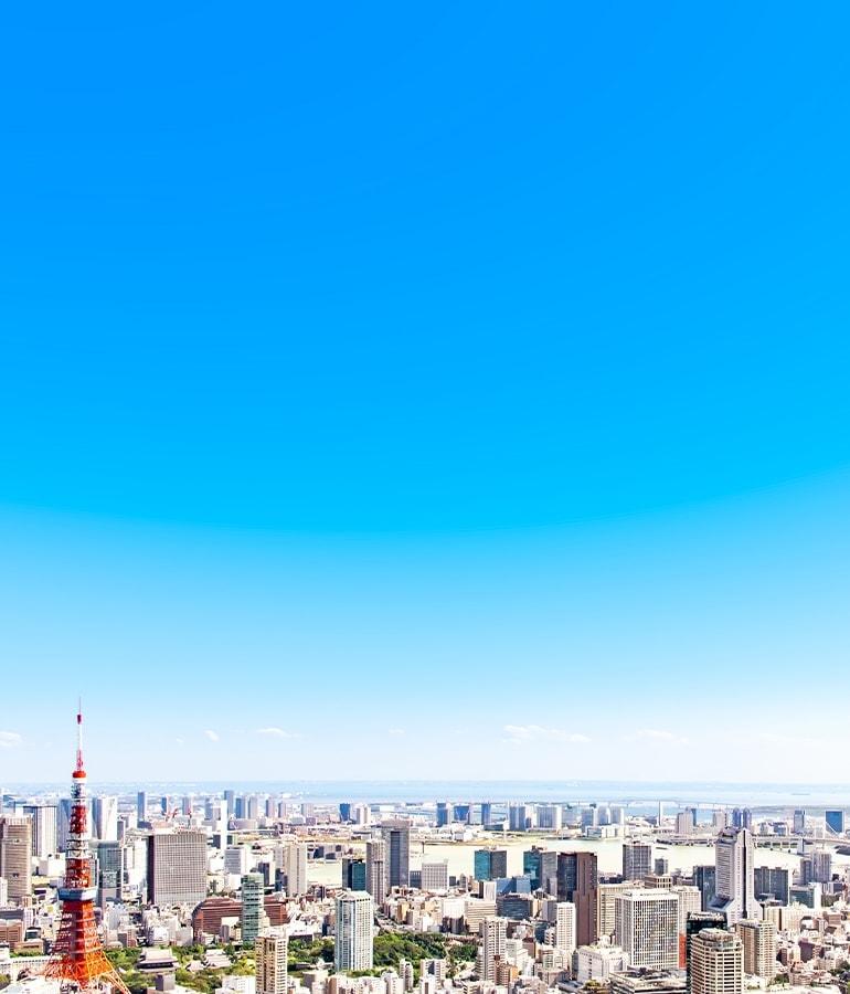 東京都トラック協会中央支部
